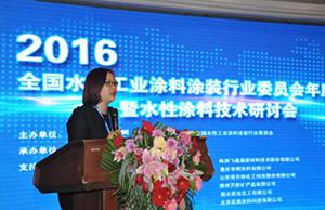 水涂委秘书长、涂多多CEO刘斋:环保政策收紧对涂料生产企业是挑战更是机遇