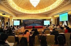 长木出席2016年全国涂料和颜料标准化技术委员会
