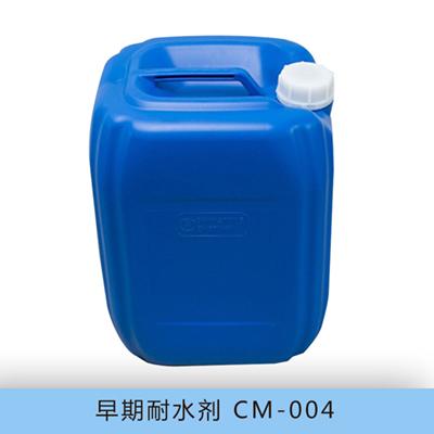 早期耐水剂 CM-004