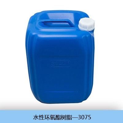 水性环氧酯树脂CM3075