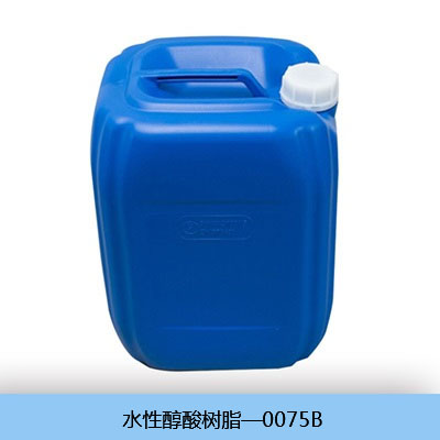 水性醇酸树脂CM0075B